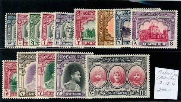 Bahawalpur 2-15 Mint H